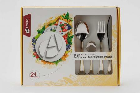 Набор столовых приборов на 6 персон Barolo Hoff